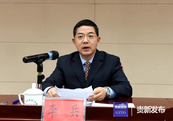 省政府法制办党组成员、副主任、新闻发言人李兵介绍有关情况