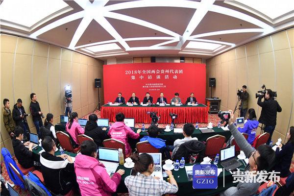 【贵州代表团集中访谈活动一】乡村振兴战略的贵州实践
