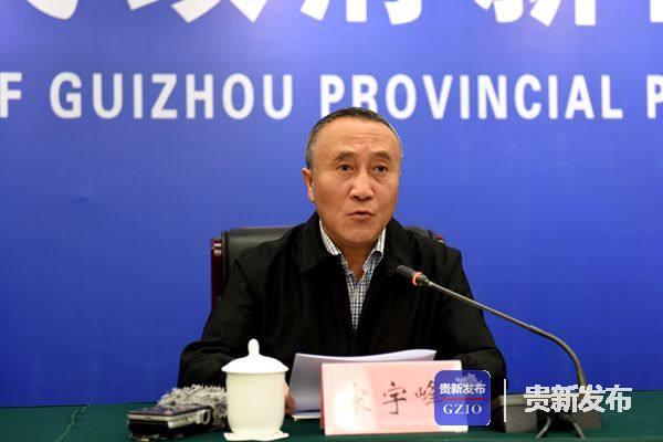 省政府食安办主任,省食药监局党组书记、局长宋宇峰介绍有关情况