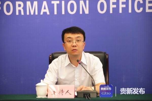 省委宣传部、省委外宣办新闻发布处副处长刘琦将主持发布会
