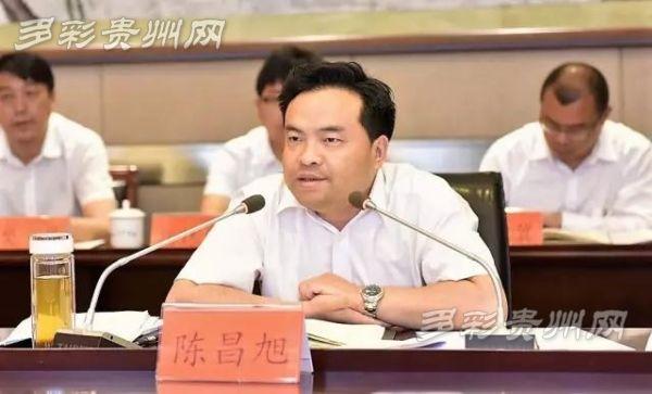 銅仁市委書記陳昌旭: 堅持猛攻重點難點縱深推進產業革命