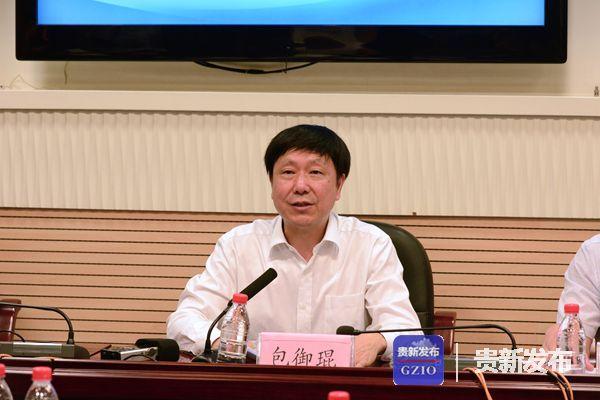 省社科联党组书记、副主席包御琨介绍相关情况