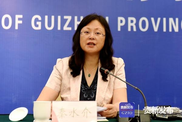 省科技厅副厅长、省知识产权局副局长秦水介介绍有关情况
