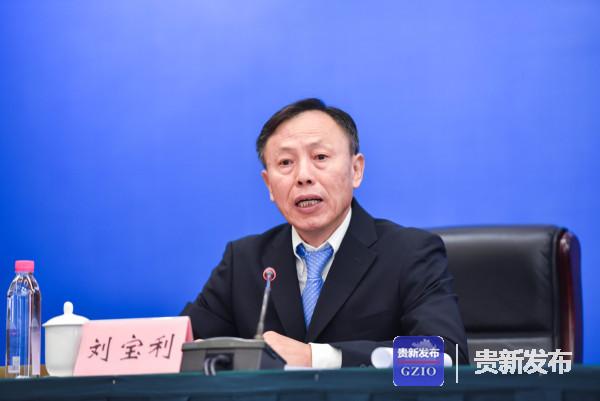 东盟教育交流周组委会执行秘书长刘宝利主持发布会