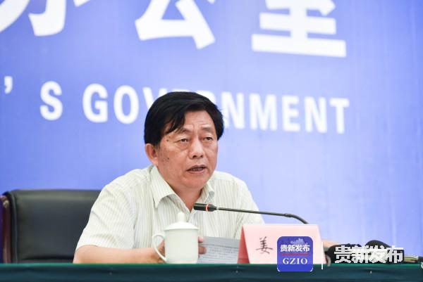 省文化厅副厅长姜刚杰介绍有关情况