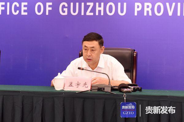 省质监局副局长、新闻发言人孟宇光介绍有关情况