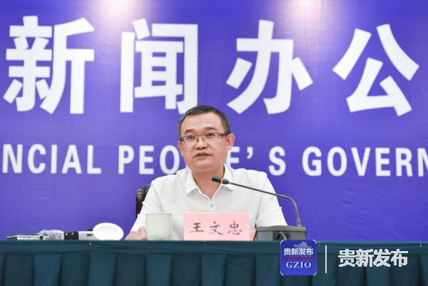 省统计局党组成员、副局长王文忠介绍有关情况