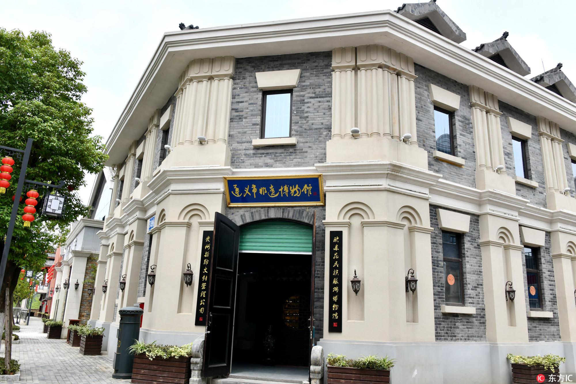 多彩贵州网贵州频道 贵州旅游    黔北老街位于贵州省遵义市新浦新区