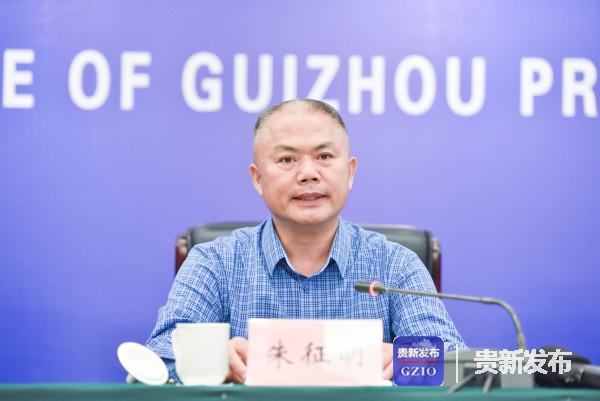 省卫计委副主任朱征明介绍有关情况