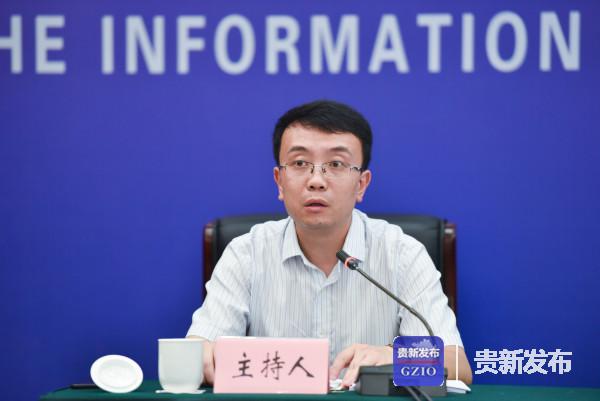 省委宣传部、省委外宣办新闻发布处副处长刘琦主持发布会