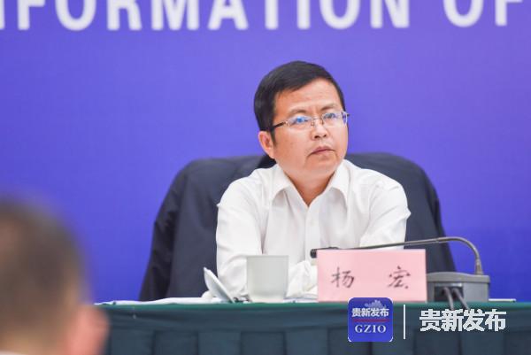 省扶贫办总经济师杨宏主持发布会