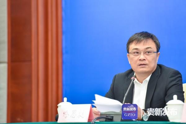 省委宣传部副部长、省委外宣办(省政府新闻办)主任哈思挺主持发布会