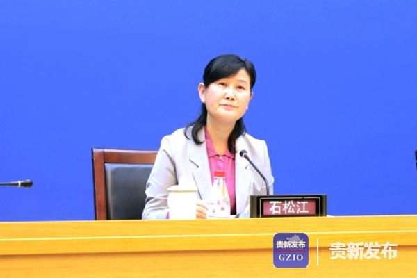 省民族宗教事务委员会党组书记、主任石松江介绍有关情况
