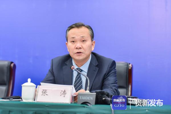 省扶贫办副主任张涛介绍有关情况