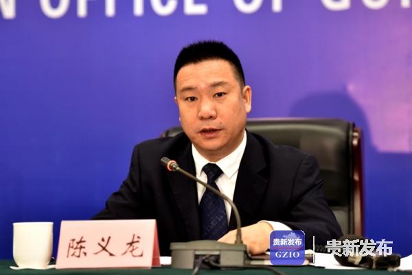 省残联副理事长陈义龙介绍省残运会筹备情况