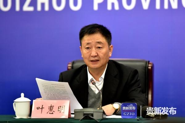 贵阳市残联理事长叶惠明介绍贵阳市筹备情况
