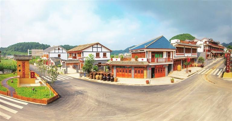 贵州花茂村:美丽新农村发展的样板