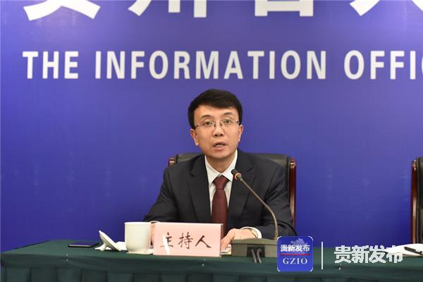 省委宣传部(省政府新闻办)新闻发布处副处长刘琦主持发布会