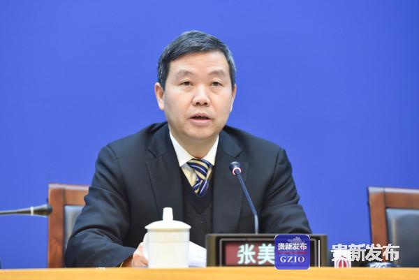 省发改委副主任、新闻发言人张美钧介绍有关情况