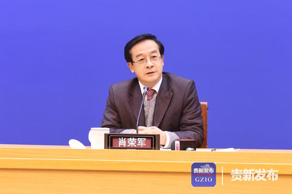 省农业农村厅副厅长肖荣军介绍有关情况