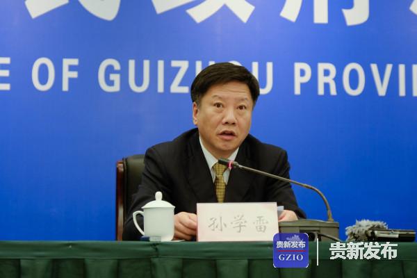 省司法厅党委书记、厅长孙学雷介绍有关情况