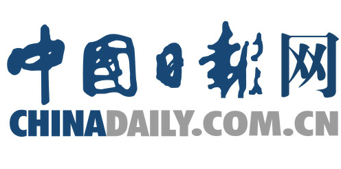 中国日报网