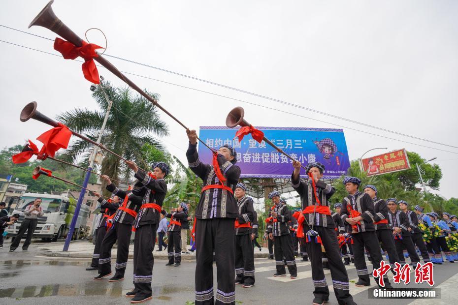 多彩贵州网 贵州望谟布依族喜迎 三月三