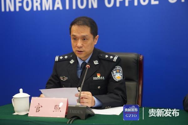省公安厅网安总队副总队长、新闻中心主任官照主持发布会