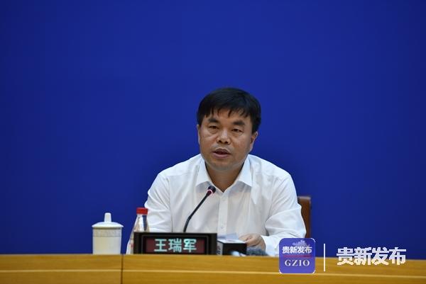 省委组织部副部长、新闻发言人王瑞军介绍有关情况