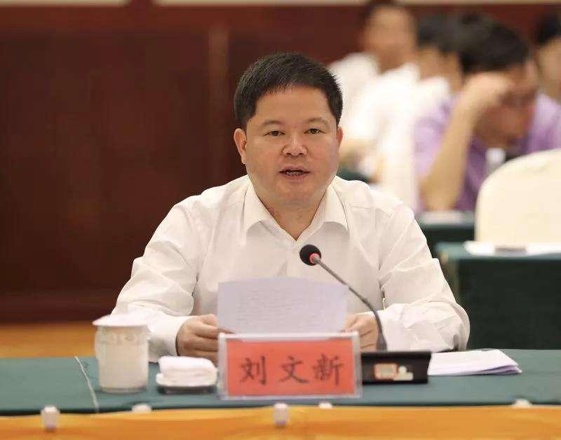 黔西南州委書記劉文新: 堅持把農村產業革命作為治本之策堅決奪取脫貧攻堅戰全面勝利