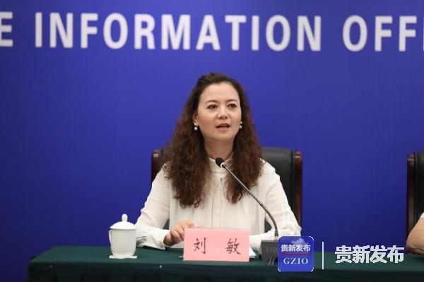 省委宣传部(省政府新闻办)对外宣传处调研员刘敏主持发布会