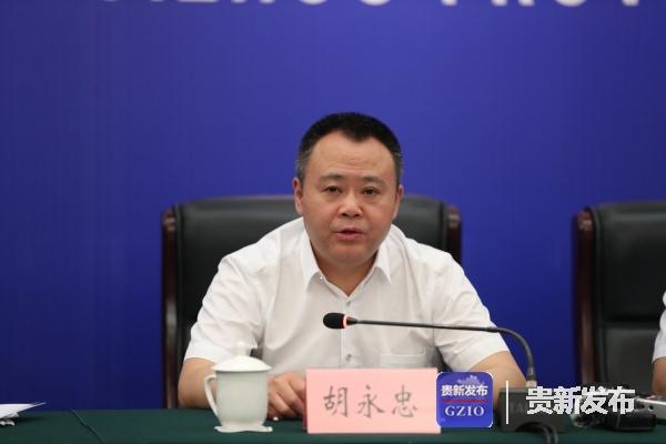 省工业和信息化厅党组副书记、副厅长、新闻发言人胡永忠介绍有关情况