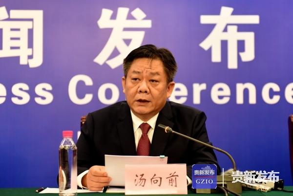 省政府副秘书长、交流周组委会秘书长汤向前介绍有关情况