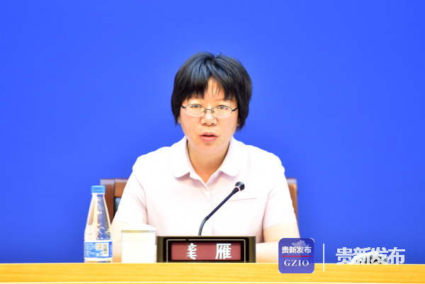 省地方金融监管局党组成员、副局长龚雁介绍有关情况