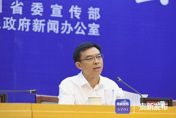 铜仁市委副书记、市长陈少荣介绍有关情况