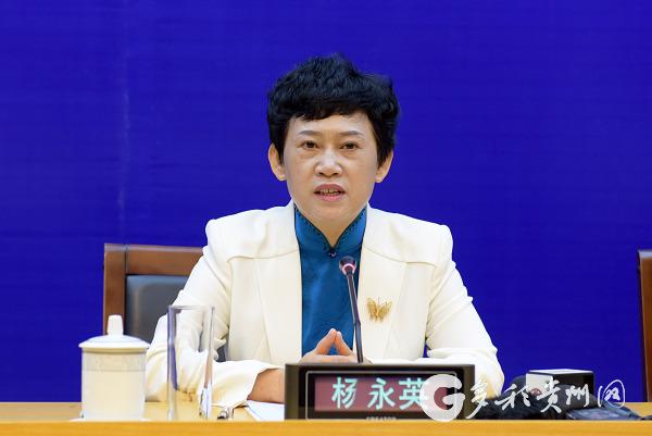 黔西南州委副书记、州长杨永英介绍有关情况
