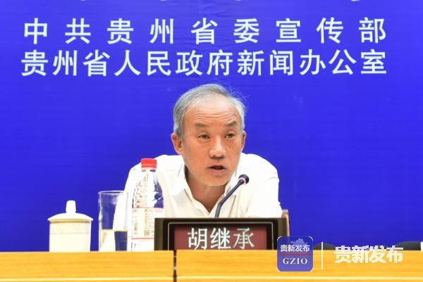省农业农村厅党组副书记、副厅长胡继承介绍有关情况
