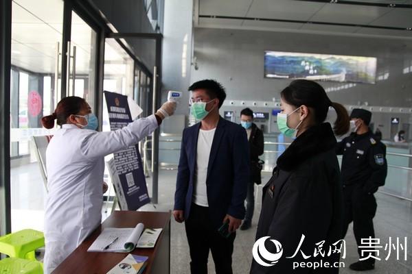 大方县人口有多少人口_贵州省大方县的一家三代7口人