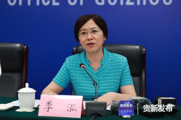 省商务厅党组书记、厅长季泓介绍相关情况