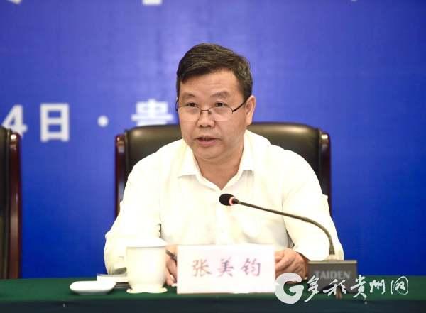 省林业局局长张美钧介绍相关情况