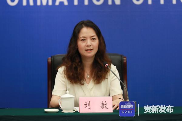 省委宣传部对外宣传处二级调研员刘敏主持发布会
