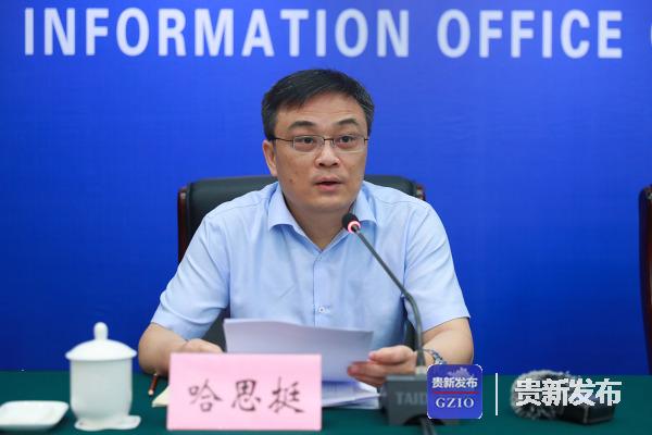 省委宣传部副部长、省政府新闻办主任哈思挺主持本场发布会