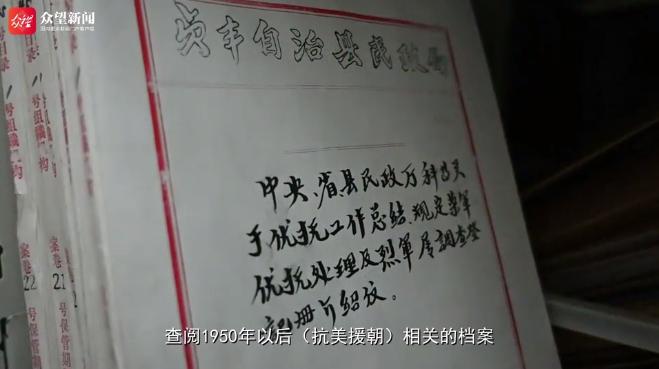 跨世纪寻红色记忆 帮烈士后人圆寻亲梦——记贞丰县退役局为烈士寻亲工作