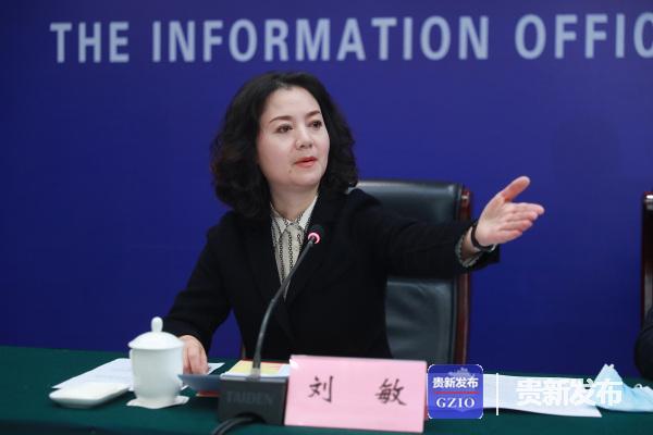 省委宣传部(省政府新闻办)对外宣传处二级调研员刘敏主持