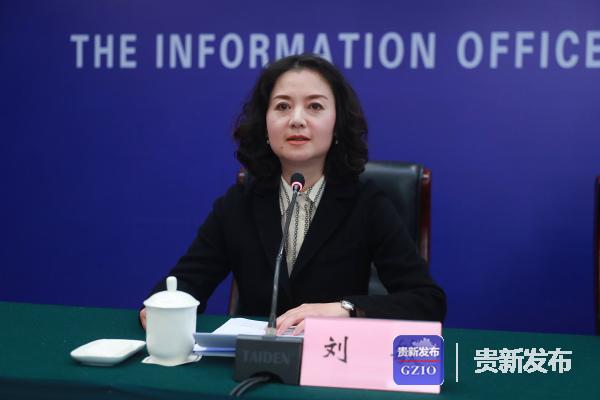 贵州省委宣传部(省政府新闻办)对外宣传处二级调研员刘敏主持本场发布会