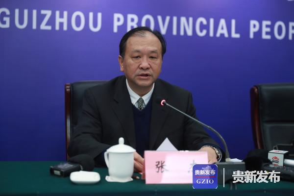 省委副秘书长、省生态移民局党组书记、局长张杰介绍相关情况