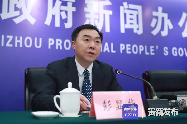 省发改委党组成员、副主任彭显华介绍相关情况