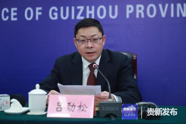 省医疗保障局党组书记、局长吕劲松介绍相关情况