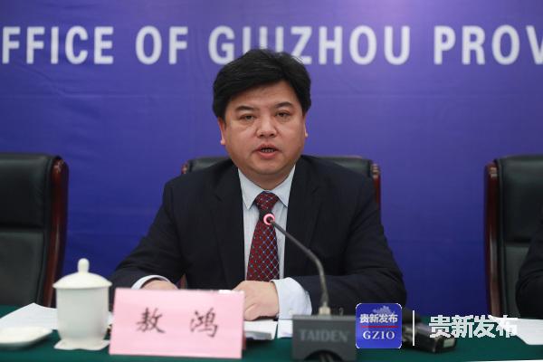 省工信厅党组副书记、副厅长、新闻发言人敖鸿介绍相关情况