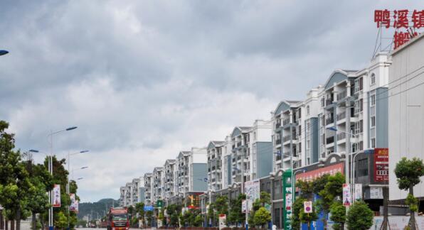 鸭溪镇:产城综合体聚人气 工业总产值达百亿